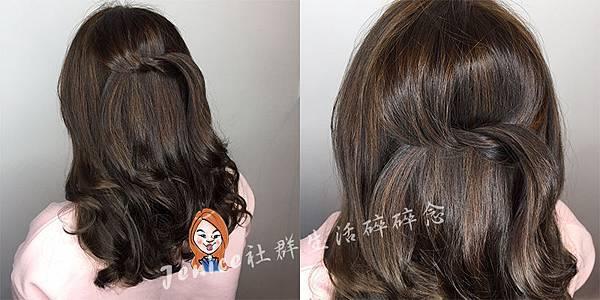 VIF染髮_完成照5.jpg