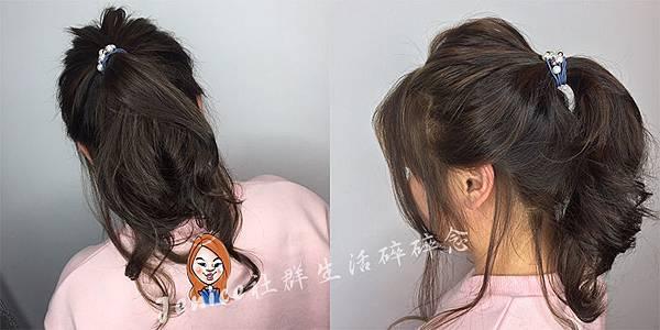 VIF染髮_造型照1.jpg