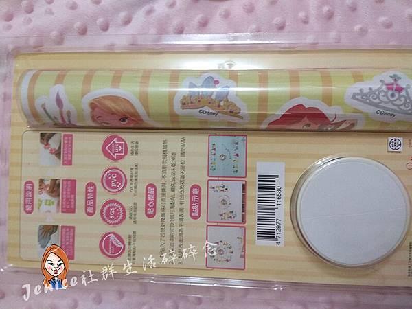 itaste小品味迪士尼可愛公主時鐘壁貼_產品照1.jpg