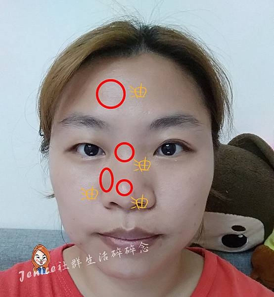 蠶絲全能精華面膜_膚況.jpg