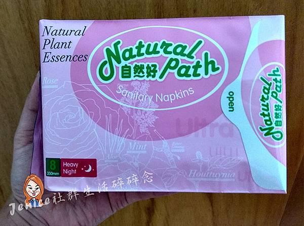 Natural Path自然好衛生棉_產品照_night.jpg
