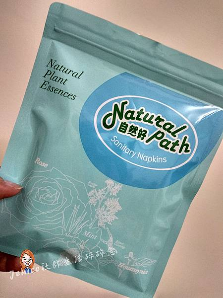 Natural Path自然好衛生棉_產品照5.jpg