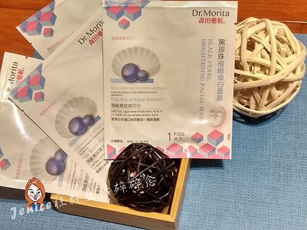 森田藥粧黑珍珠極致煥白面膜_產品照2.jpg