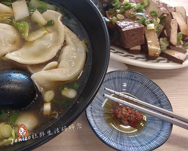 留菜香食堂_牛肉韭菜湯餃3.jpg