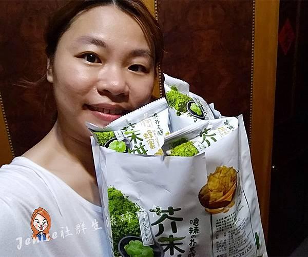 茶泰好蜂蜜芥末餅乾_產品照1.jpg