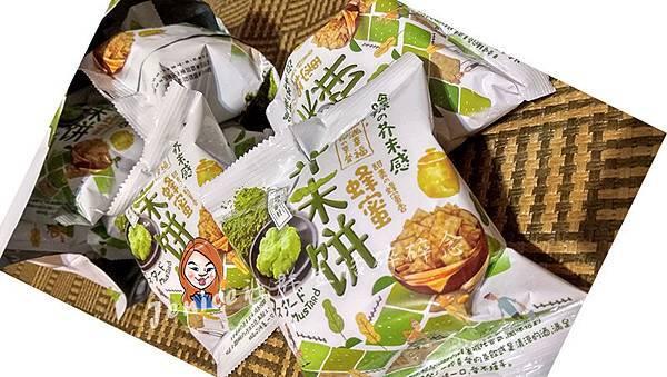 茶泰好蜂蜜芥末餅乾_產品照2.jpg