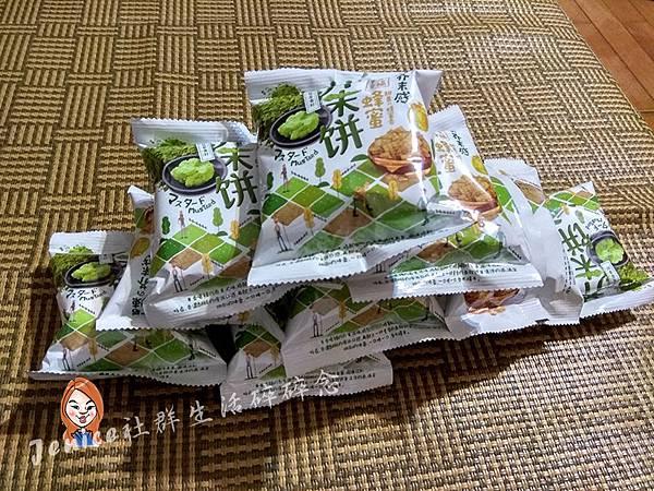 茶泰好蜂蜜芥末餅乾_產品照4.jpg