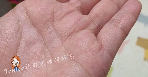 歐肌膚手部細紋4.jpg