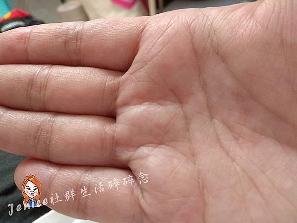 歐肌膚手部細紋3.jpg