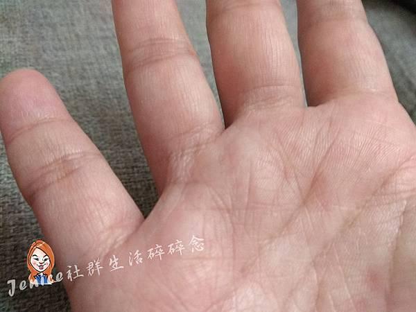 歐肌膚手部細紋2.jpg