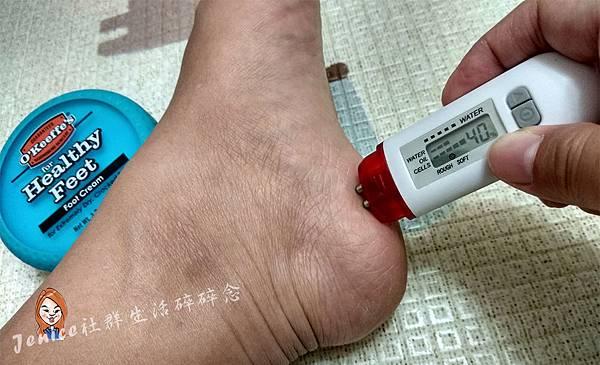 歐肌膚腳使用後.jpg