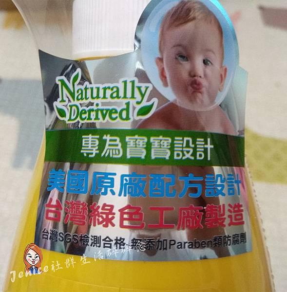 20180625美國NUBY_專為嬰兒設計.jpg