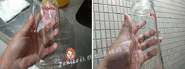 20180625美國NUBY_奶蔬清潔露_洗完.jpg