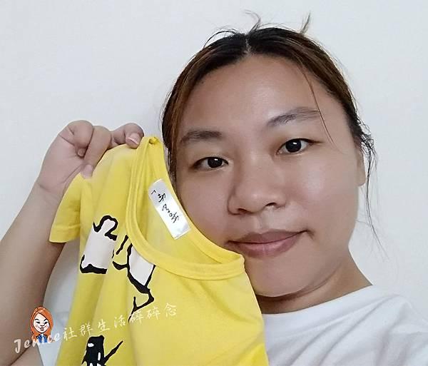 20180625美國NUBY_嬰兒洗衣精2.jpg