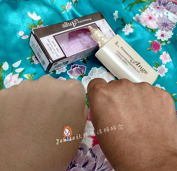 SOFINA Primavista Ange漾緁輕妝綺肌長效粉底液升級版3.jpg