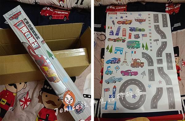 迪士尼cars身高貼開箱.jpg