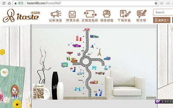 虛擬牆壁成品.jpg