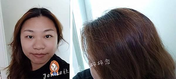 Silkah-H101精油健髮洗髮露9.jpg