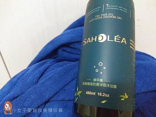 SAHOLEA的抗菌淨痘沐浴露3.jpg