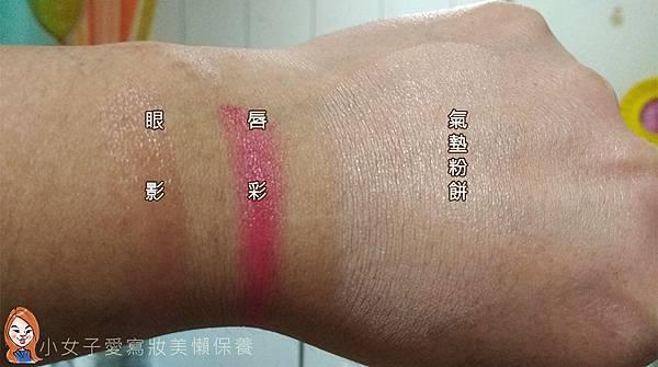 自然之名柚子舒潤淨顏卸妝凝露-3.jpg