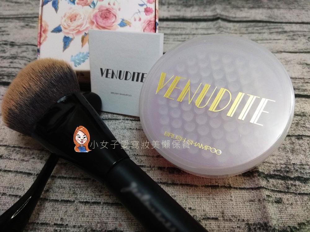 錐深玫瑰蜂蜜美妝工具清潔組-2.jpg