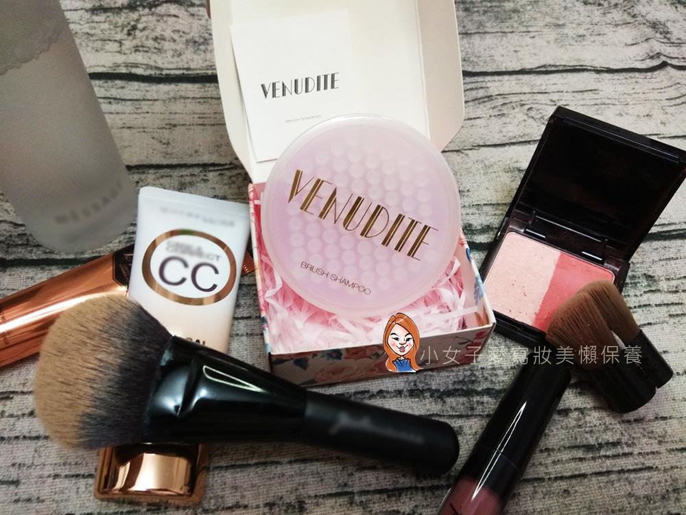 錐深玫瑰蜂蜜美妝工具清潔組-1.jpg