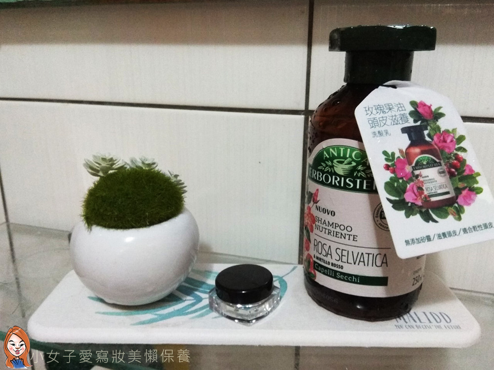 Antica-Erboristeria義大利草本專家的玫瑰果油洗髮乳-1.jpg