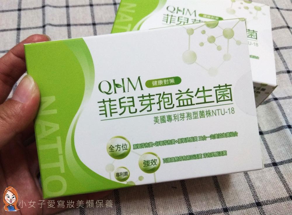 QHM菲兒芽孢益生菌-7.jpg