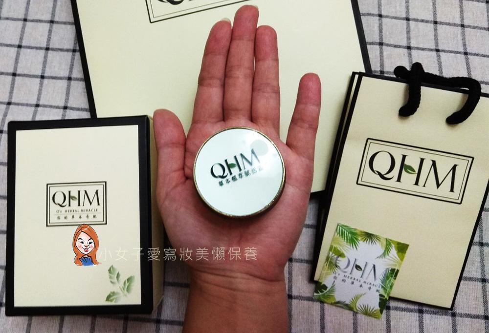 QHM草本植萃賦活霜-3.jpg