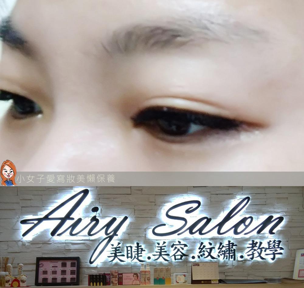 Airy-Salon美睫沙龍-1-2.jpg