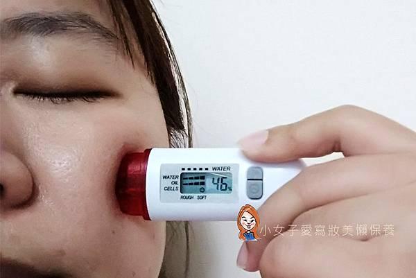 KOSE嬰兒肌植淬舒緩面膜-9.jpg