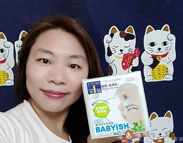 KOSE嬰兒肌植淬舒緩面膜-13.jpg