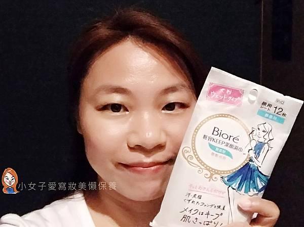 Biore粧容KEEP潔顏濕巾-11.jpg