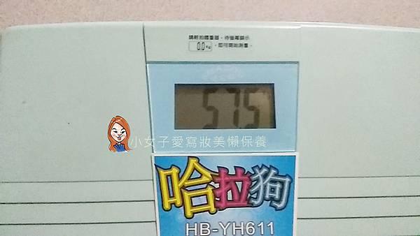 XS防彈膠囊Slimday減糖代餐-1.jpg