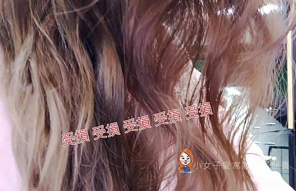 AT34國際髮型-4.jpg
