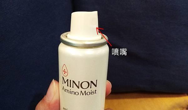 MINON保潤噴霧化粧水-2.jpg