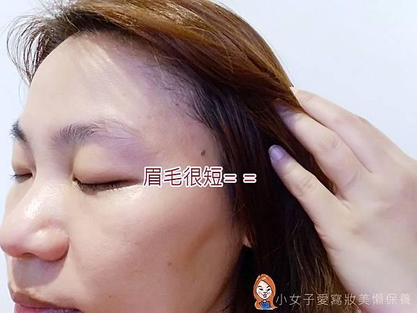 Airy-Salon-美睫沙龍霧眉-3.jpg