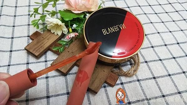 BLANBLVN的3D乳霜光澤唇釉與五色修片皇后粉霜-11.jpg