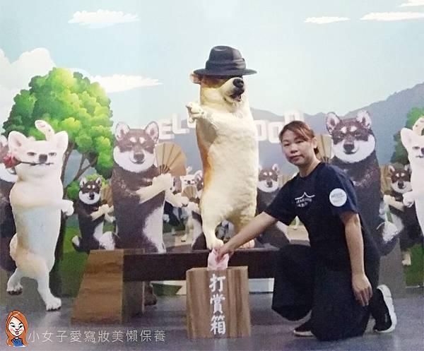 朝隈俊男展覽-動物也瘋狂-19.jpg