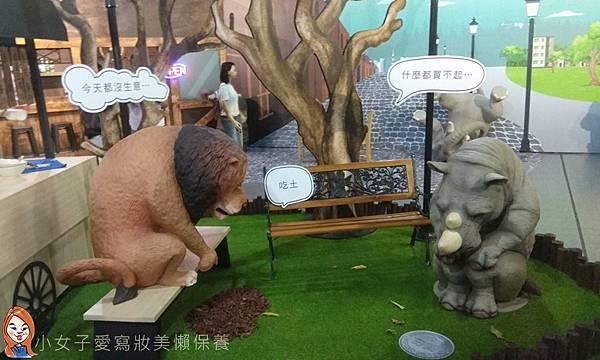 朝隈俊男展覽-動物也瘋狂-9.jpg