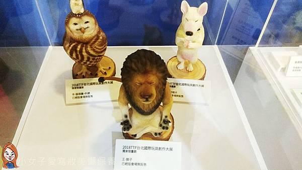 朝隈俊男展覽-動物也瘋狂-12.jpg