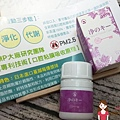 康偲尤加利蔓越莓爆漿球_3.jpg