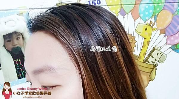 Lolane花萃24hrs持香護髮素與自然綠萃精華-1.jpg