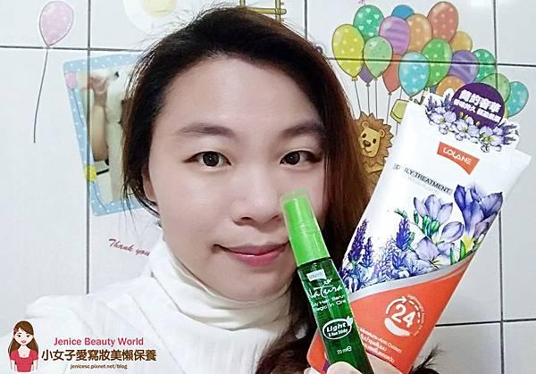 Lolane花萃24hrs持香護髮素與自然綠萃精華-15.jpg