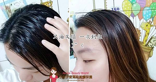 OURFAMILY一家人日本益生菌控油洗髮精與極緻護髮膜-2.jpg