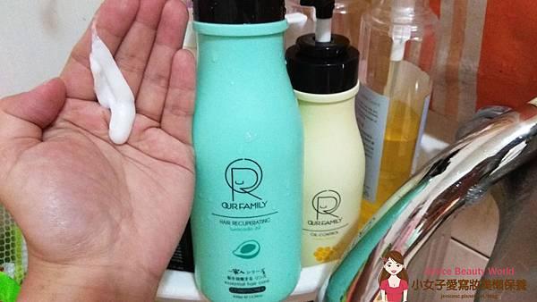 OURFAMILY一家人日本益生菌控油洗髮精與極緻護髮膜-17.jpg