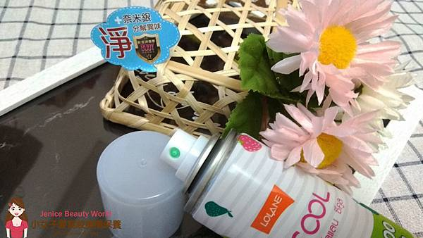 Z-COOL淨味爽髮噴霧-4.jpg