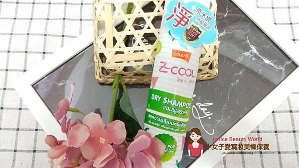 Z-COOL淨味爽髮噴霧-5.jpg