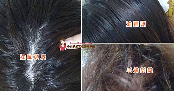 CLEAR淨植萃頭皮煥活系列產品-3.jpg