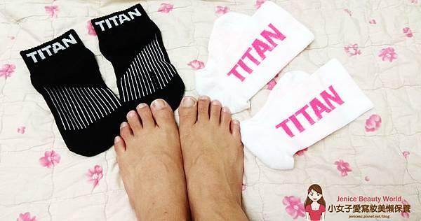 titan太肯舒壓生活襪-2.jpg